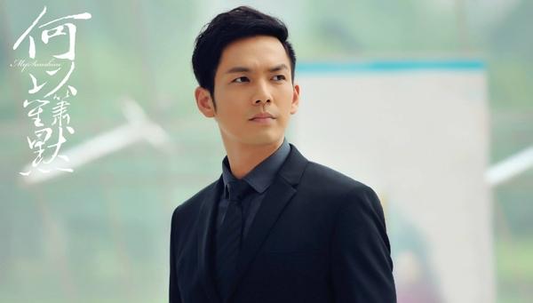 Hà Dĩ Thâm - Chung Hán Lương